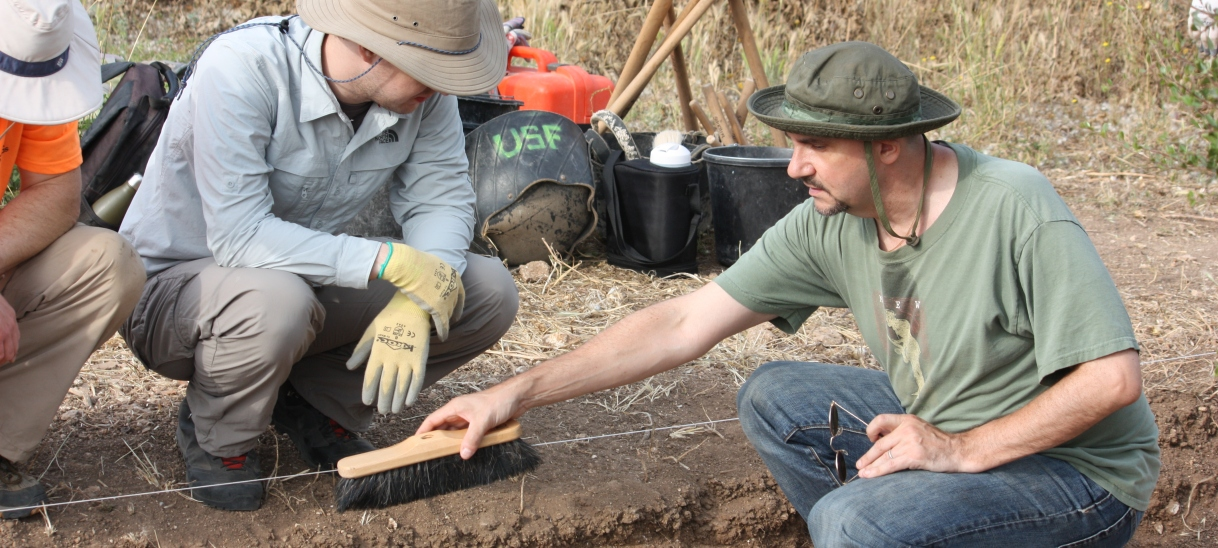 Archaeological Field School