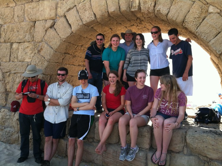 Weekend Travel to Caesarea